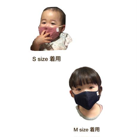 子供 M size ー HUMMING MASK ー BASIC