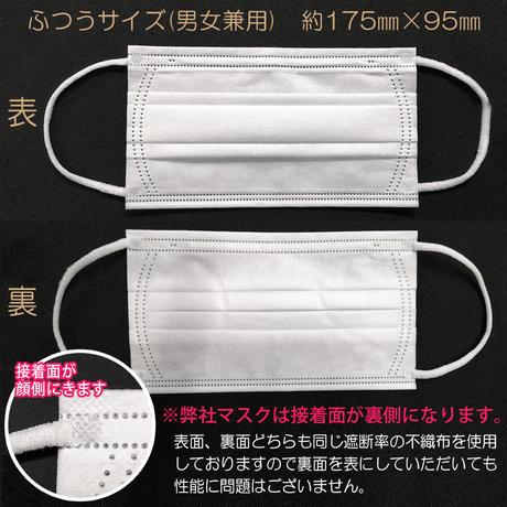【日本製】30枚入り 不織布 個包装 大阪工場直送