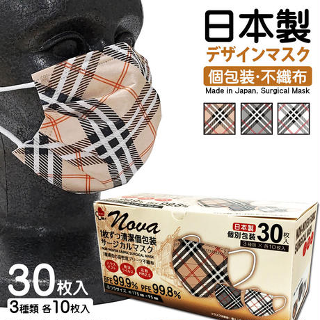 【日本製】30枚入り チェック柄 不織布 大阪工場直送