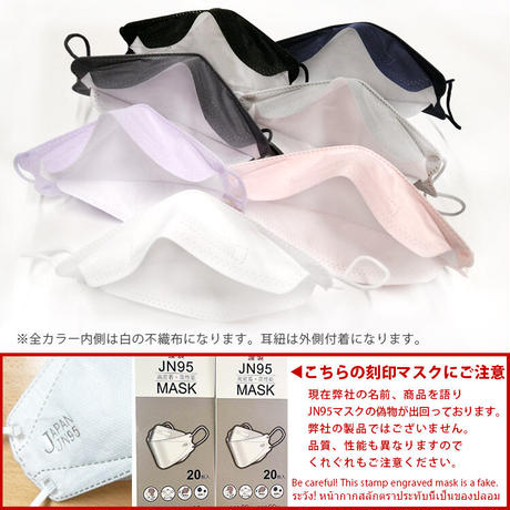 【日本製】【Ssize】30枚入り 不織布 国産JN95小さめマスク 大阪工場直送  個別包装