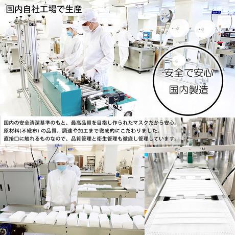 【日本製】50枚入り 不織布 個包装 縦型ボックス 大阪工場直送