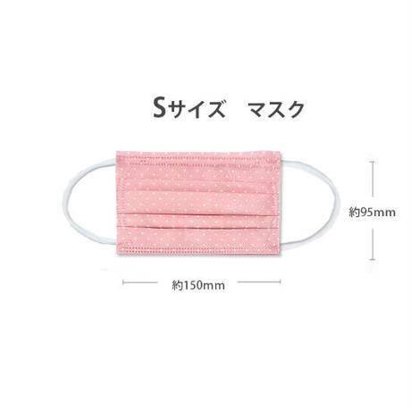 【日本製】【大阪工場】30枚入り OPP包装 不織布 日本製 Ssize マスク 2個以上送料無料