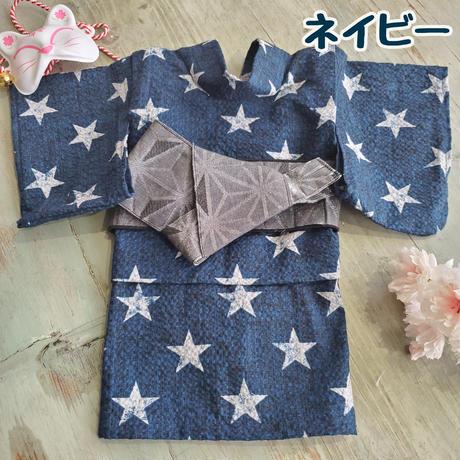 リップル生地 星柄 浴衣