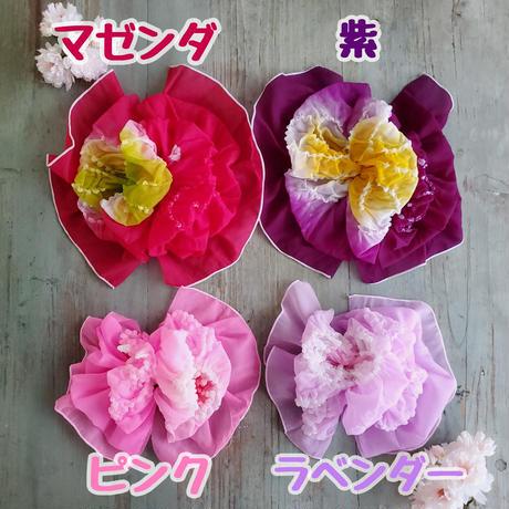 兵児帯 お花バージョン