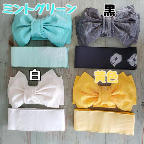 浴衣用 帯 SSサイズ
