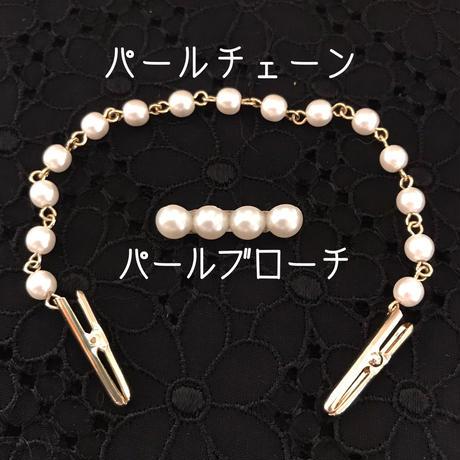 レトロモダンお着物(オーダーメイド)