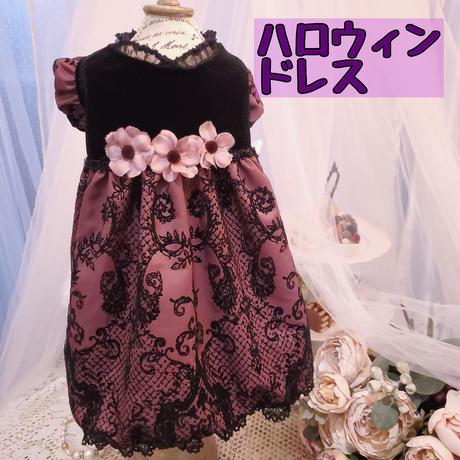 ハロウィン ドレス   サイズオーダー