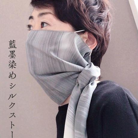 藍墨染めシルクストールマスク