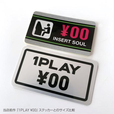 【INSERT SOUL】ステッカー