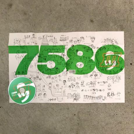 7586 Vol.3(ナゴヤロック3) ういろう流し~SSW系とガールズバンド~