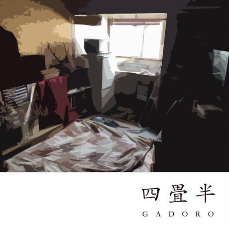 1st Album「四畳半」