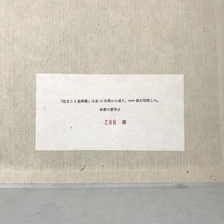 5ee8818ed3f1676eec6516dc