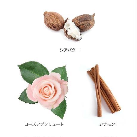 ホーニーカウボディローション(ローズ・シナモン)(10001320)