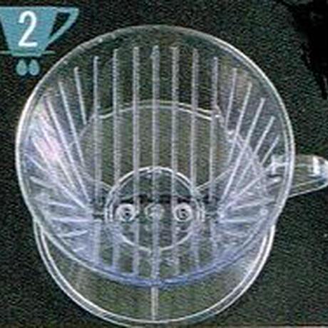コーヒードリッパー P-102 AS樹脂(3~5人用)