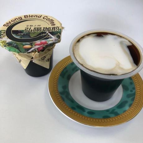 店舗に在庫あり/弘陽珈煎オリジナルコーヒーゼリー/ストロングブレンドコーヒーゼリー/こちらの商品はオンラインショップでの販売はございません。