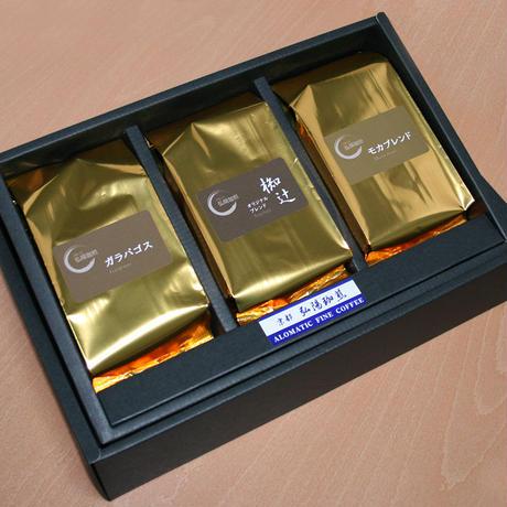 ガラパゴス ゴールデンコーヒー 詰合わせ