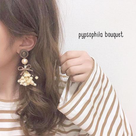pypsophila bouquet