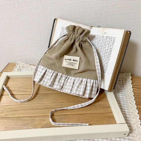 frill pouch
