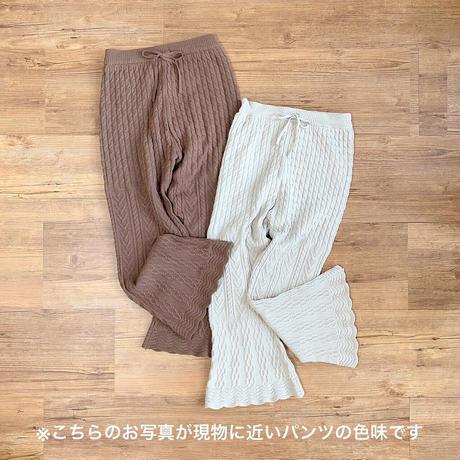 boots cut flare knit pants