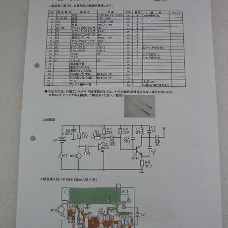 55dff5f23cd482c5630006cc