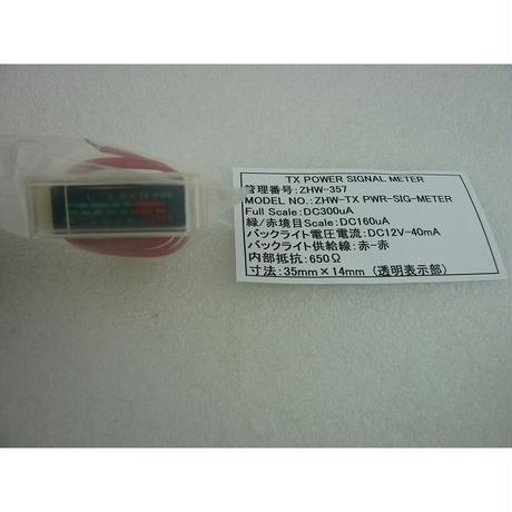 TX POWER SIGNAL METER  ( ZHW-357 )
