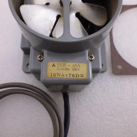 YAESU FT-101用冷却FAN 中古動作品    ( ZHW-ETC-270 )