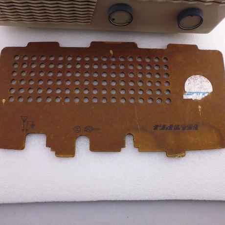 ナショナル真空管ラジオ JUNK  MODEL: UX-470  ( ZHW-ETC-261 )