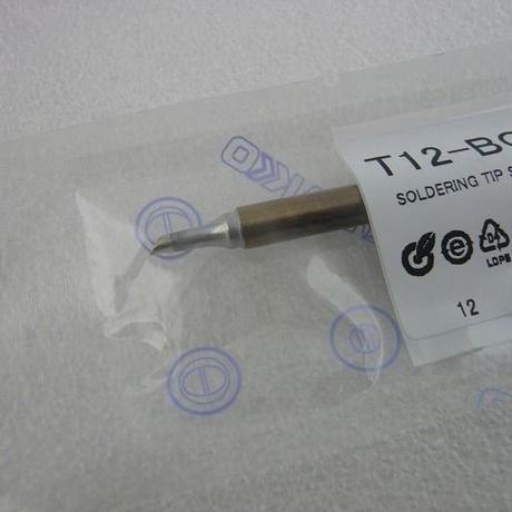 T12-BC2 半田こて先 HAKKO製   ( ZHW-TOOL-033 )