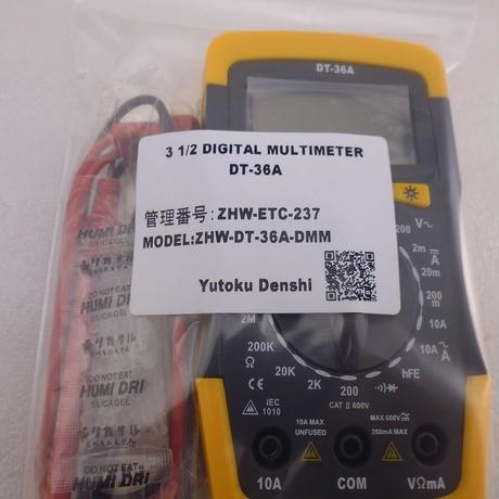 デジタルテスター DT-36A