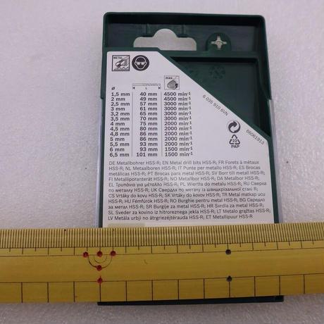 BOSCH (ボッシュ)製 鉄鋼用ドリルセット 13種類 ( ZHW-TOOL-063 )