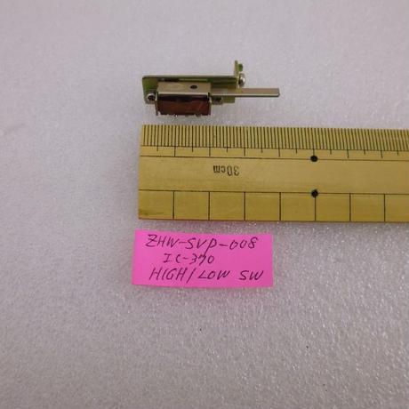ICOM  IC-370 HIGH / LOW SW