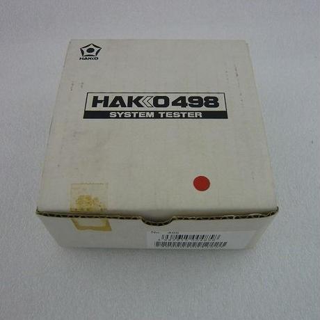 HAKKOリストストラップテスター NO498  ( ZHW-ETC-082 )
