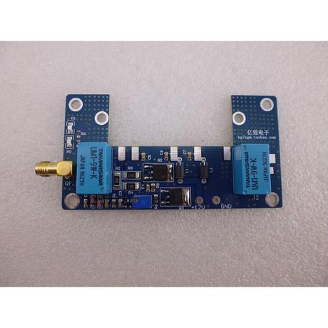 NEW VHF/UHF LINEAR AMP SEMI PCB UNIT  ( ZHW-HAM-059 )