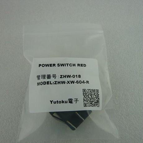 角型ロッカースイッチ 赤 ネオン管付  ( ZHW-018 )