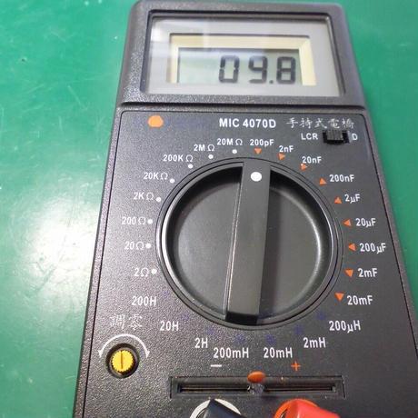 セラミックコンデンサ 6pF-7pF-8pF-9pF-10pF  20個パック5種類  ( ZHW-615 )