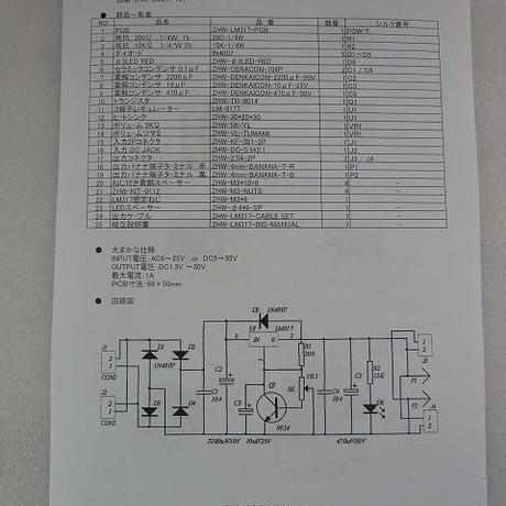 557e473b3bcba973b200b027