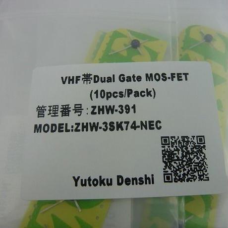 3SK74  VHF帯 Dual Gate MOS-FET  NEC製 10個PACK  ( ZHW-391 )