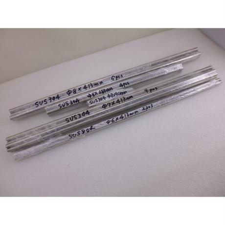 SUS304  Φ8 / 7 / 6  アンテナエレメントPIPE各種JUNK (  ZHW-ETC-259 )