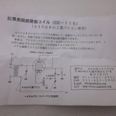 5bf63b0cc2fc28239f000085
