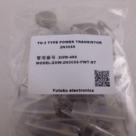2N3055ST 新品 Micro パワートランジスタ  ( ZHW-488 )