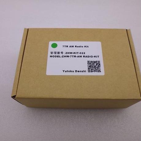日本語詳細組立手順書付  7石トランジスタラジオキット( ZHW-KIT-022 )