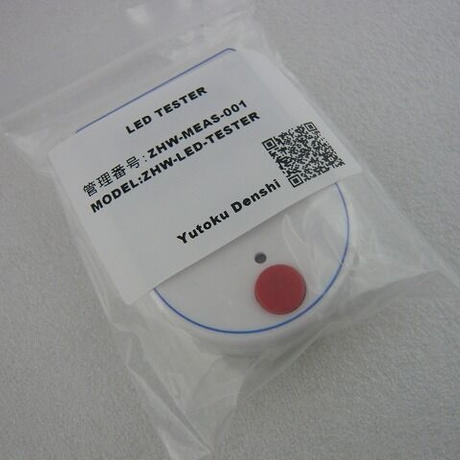 LED TESTER  ( ZHW-MEAS-001 )
