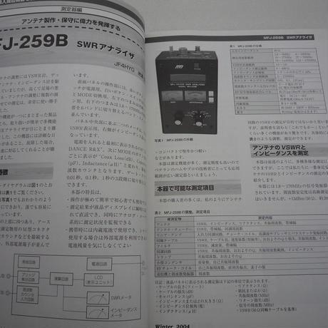5cfdcde75aa9381d49226bf4