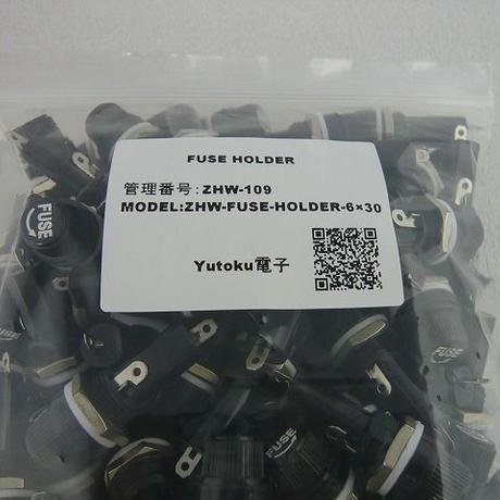 6×30用 ヒューズホルダー  ( ZHW-109 )