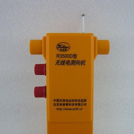 TopRadio製 3.5MHz ARDF受信機  KIT  R3500D ( ZHW-KIT-030 )