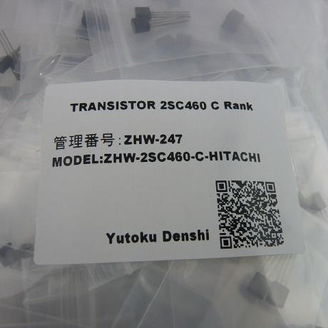 トランジスタ 2SC460 Cランク  2pcs/pack ( TRANSISTOR 2SC460 C Rank  2pcs/pack)