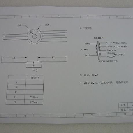 トロイダル電源トランス ZHW-BT-TR-3 ( Troidal Power Transformer ZHW-BT-TR-3 )