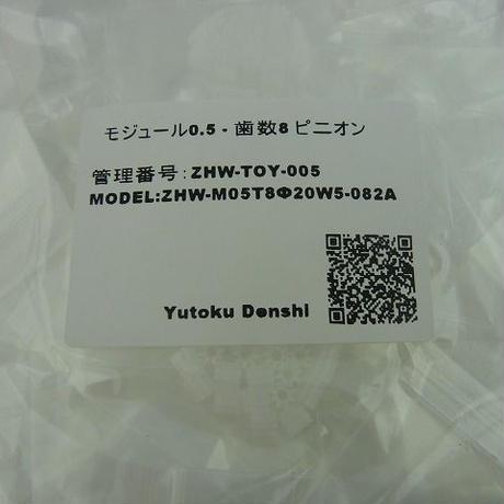 590d3dcfb1b619d8f2011461