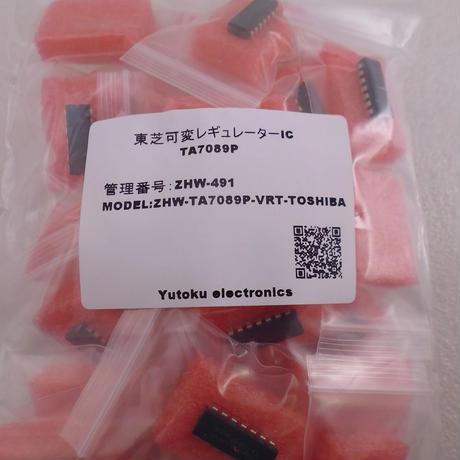 東芝 可変レギュレーターIC TA7089P 新品  ( ZHW-491 )
