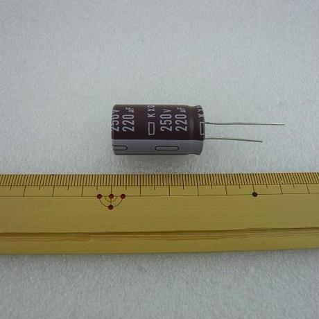 日本ケミコン製 立形電解コンデンサ  220μF / 250V  ( ZHW-260 )